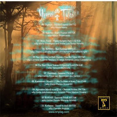 [CD] V.A. Yuurei Tales - (Triplag Music) Flyer-back
