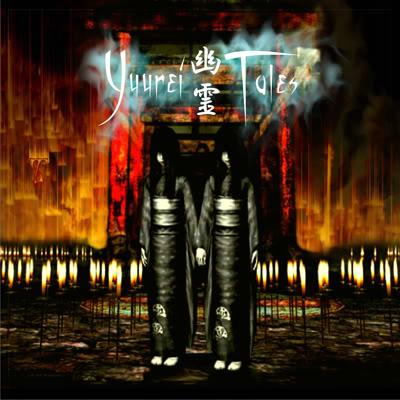 [CD] V.A. Yuurei Tales - (Triplag Music) Flyer-front