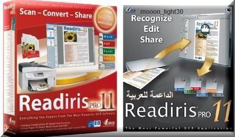 حصريا على احد الغربية اكبر مكتبة برامج بورتابل بدون تنصيب في تاريخ المنتديات ReadIRIS_pro_win