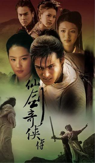 Hu ge _ Hồ Ca   ChinesePaladin