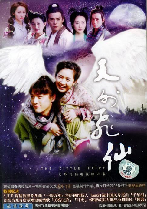 Hu ge _ Hồ Ca   FairyFromTheWonderland