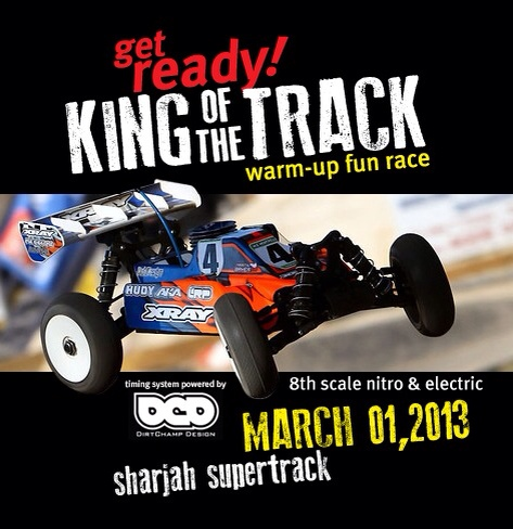 King of th Track Warm Up Fun Race 528AE4E0-284A-4AEF-BD53-F793CBB63D96-15664-00001028ECB923F5_zps17ead15d