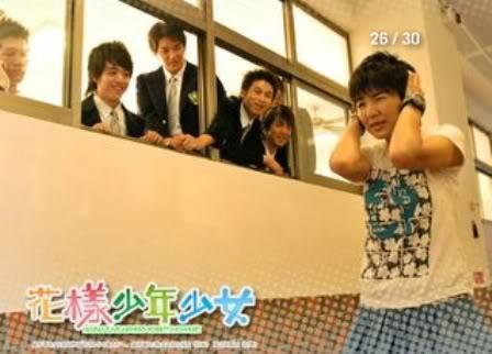 Giới thiệu phim TH mới - Tình yêu tuổi học trò (Hana Kimi) 269