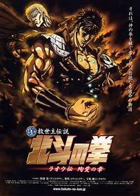 Adivina el anime - Página 2 Hokutonoken