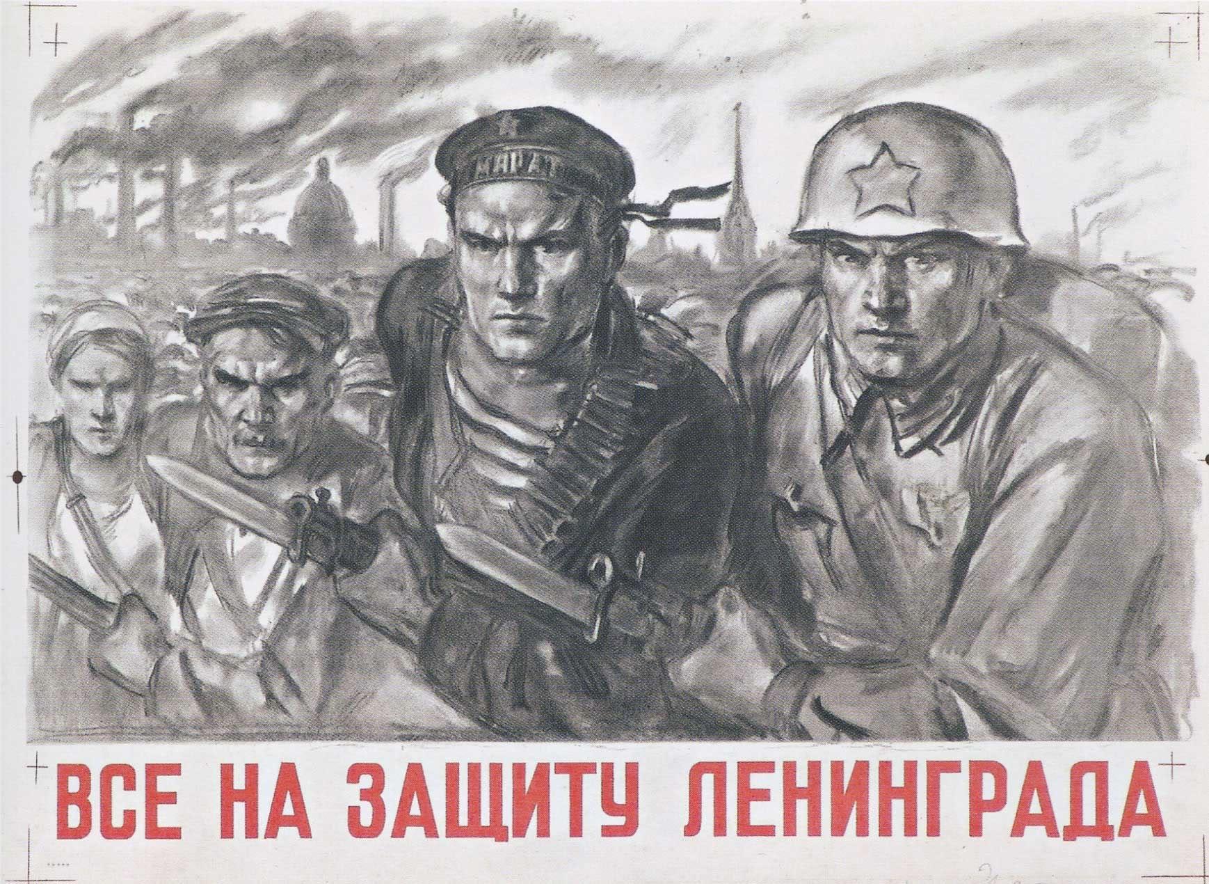 Carteles de propaganda de la II Guerra Mundial Cabre