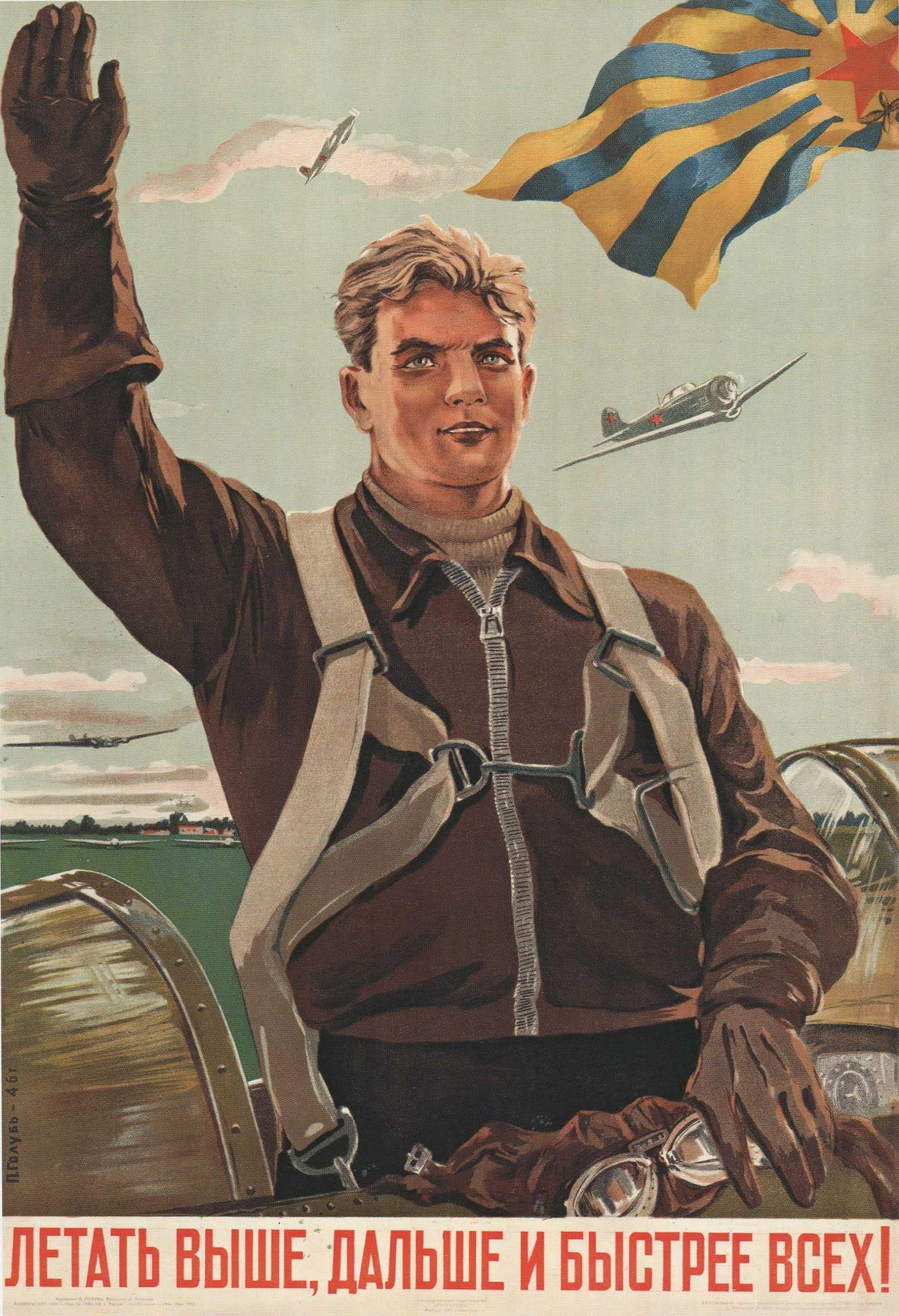 Carteles de propaganda de la II Guerra Mundial Fly