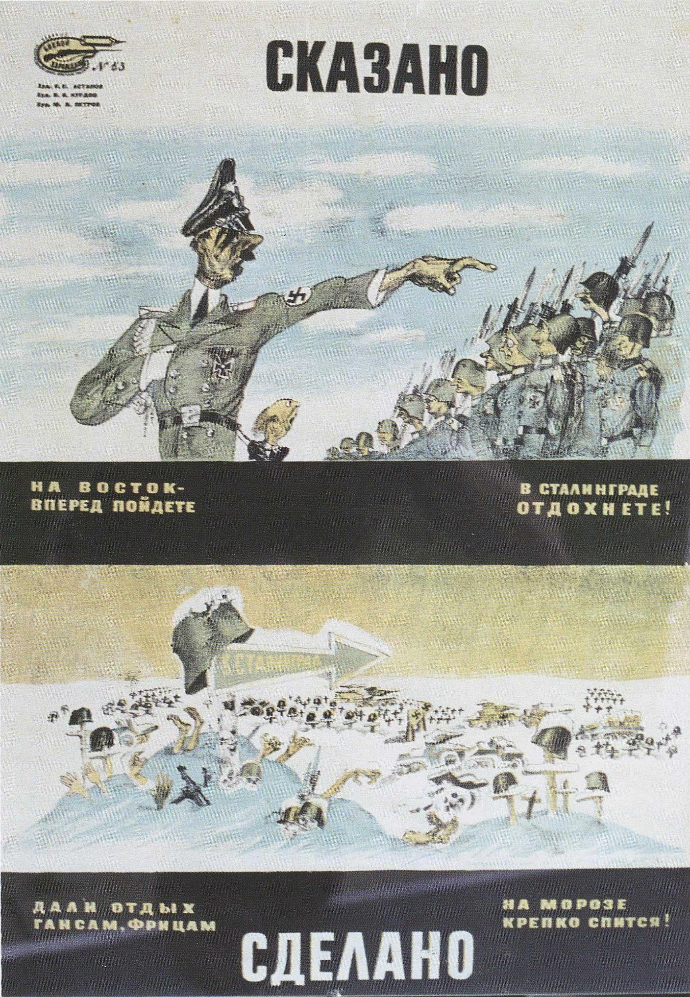 Carteles de propaganda de la II Guerra Mundial Hitler