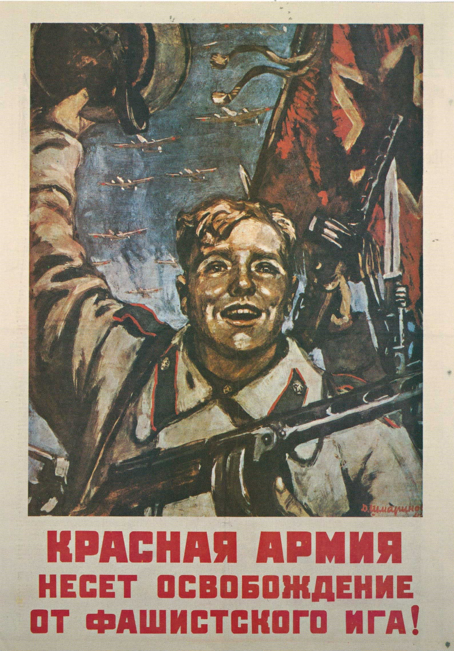Carteles de propaganda de la II Guerra Mundial Joke