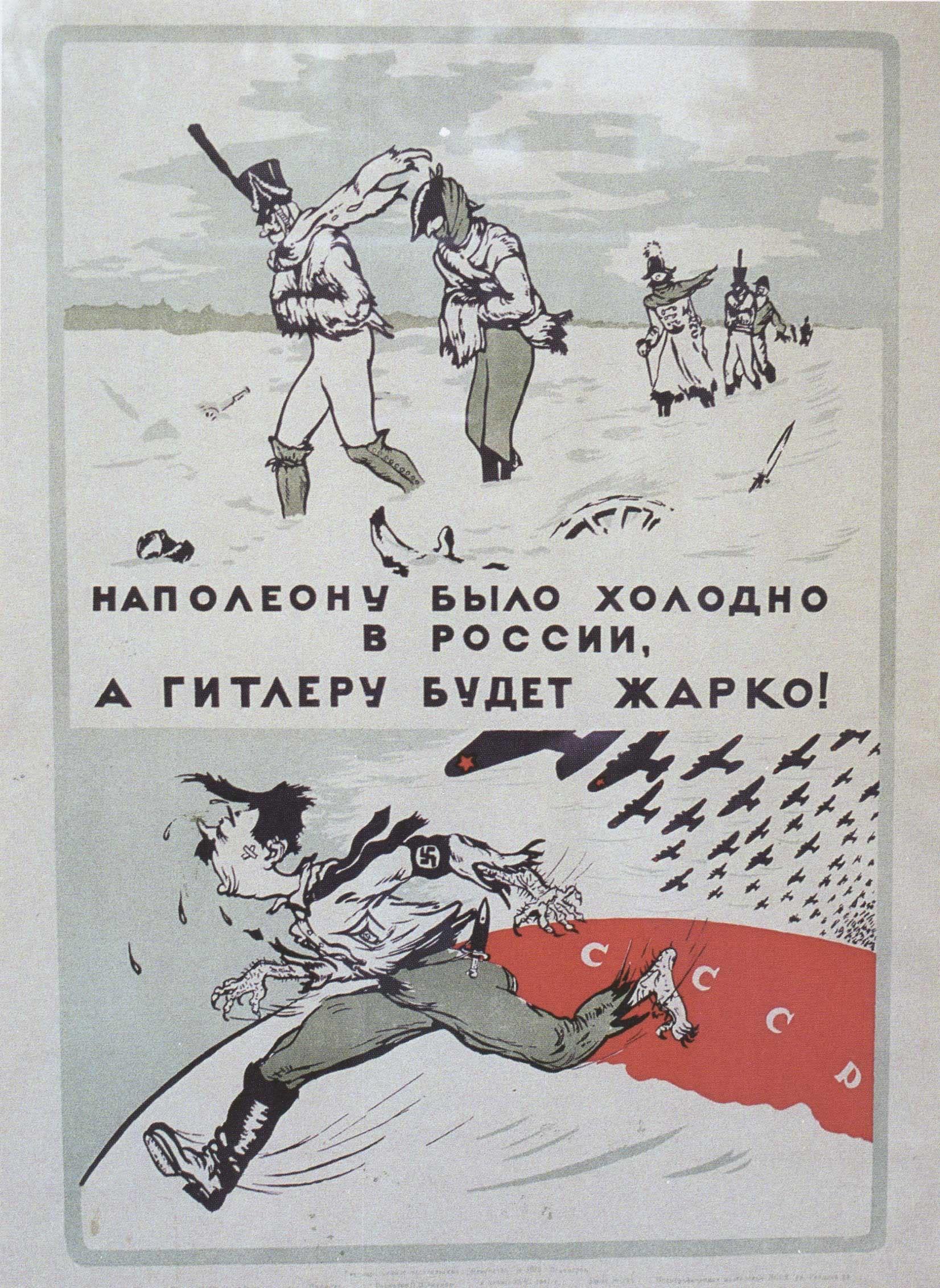 Carteles de propaganda de la II Guerra Mundial Rus