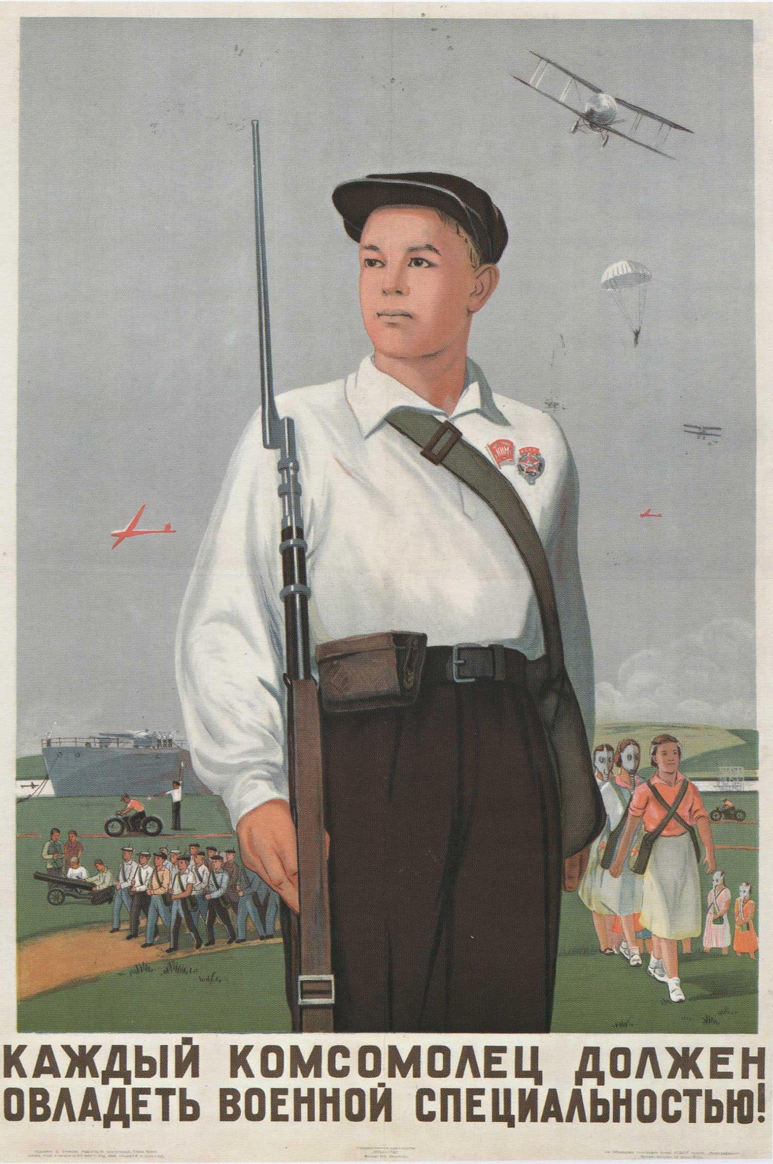 Carteles de propaganda de la II Guerra Mundial Sol