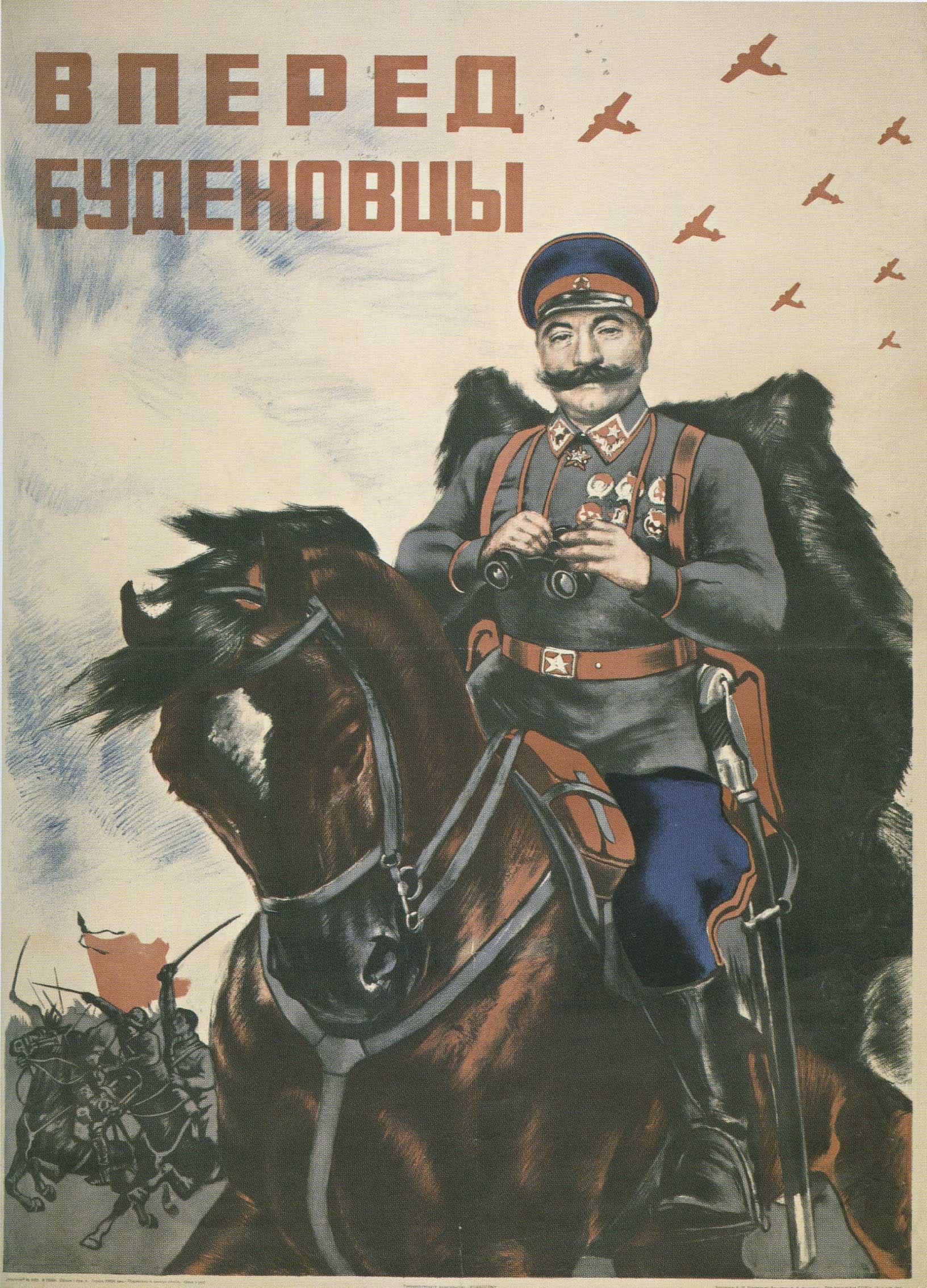 Carteles de propaganda de la II Guerra Mundial Voroshi