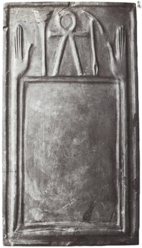 Study Hall. Tanit-1st-dynasty_Helwan-KA_palette
