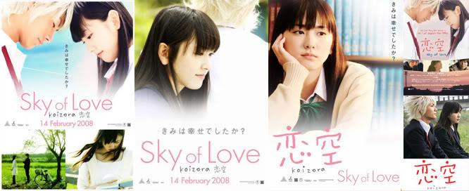 Japan Mania SkyOfLove