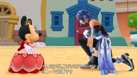 [Kingdom Hearts: BIRTH BY SLEEP](Aqua)[Default!] DisneyTown8