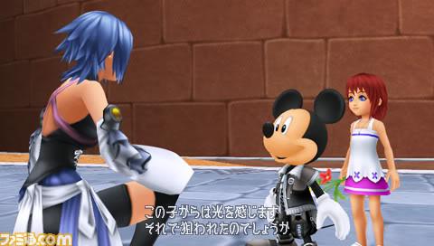 [Kingdom Hearts: BIRTH BY SLEEP](Aqua)[Default!] RadiantGarden1