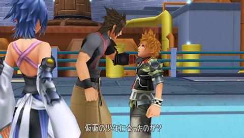 [Kingdom Hearts: BIRTH BY SLEEP](Aqua)[Default!] RadiantGarden8