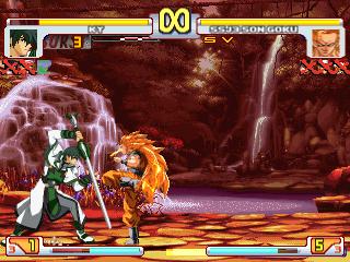 Dragon Ball  Collection Mugen023