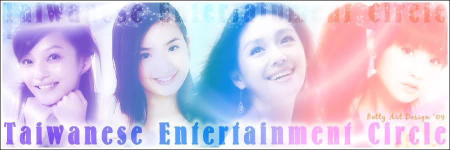 Taiwanese Entertainment