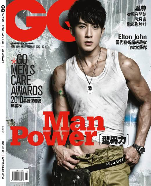 [2010.02]TW Mag_GQ Man Power 1066126330