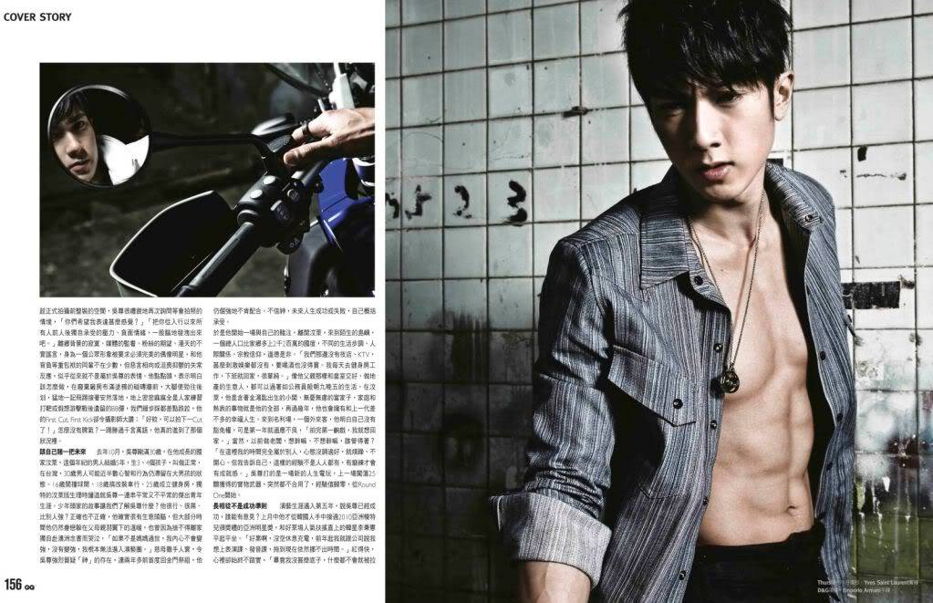 [2010.02]TW Mag_GQ Man Power 41f04654048321f6b645aef4