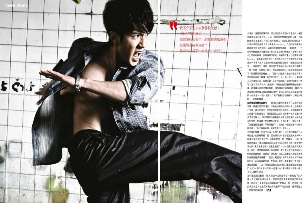 [2010.02]TW Mag_GQ Man Power 778b6ca5b1b8c3c59152eef5