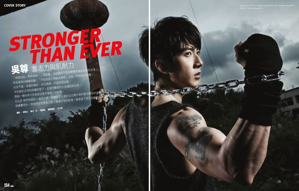 [2010.02]TW Mag_GQ Man Power E982e14a788ab9c283025cea