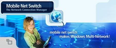 صريا - كل برامج الشبكات والخاصة بالتعامل والتحكم في الشبكات(اصدارات 2008) Netswitch