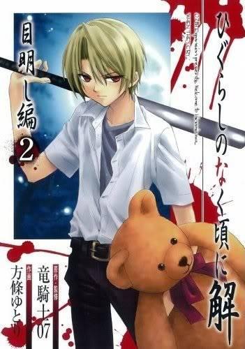 Mew KUMIKO - Page 6 Meakashi-manga2