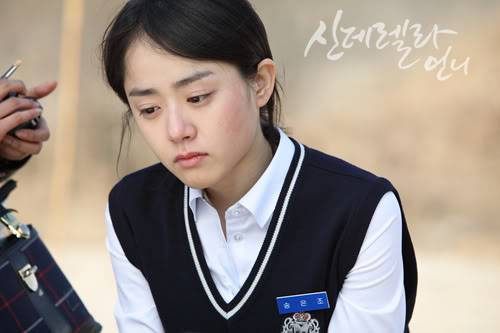 [New Drama - KBS 2010] Cinderella's Sister - Có Trailer+OST(trang 5) - Page 3 53-1