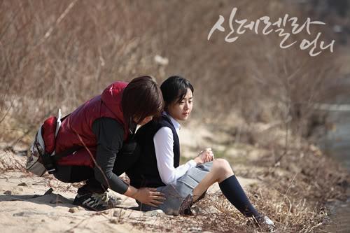 [New Drama - KBS 2010] Cinderella's Sister - Có Trailer+OST(trang 5) - Page 3 56