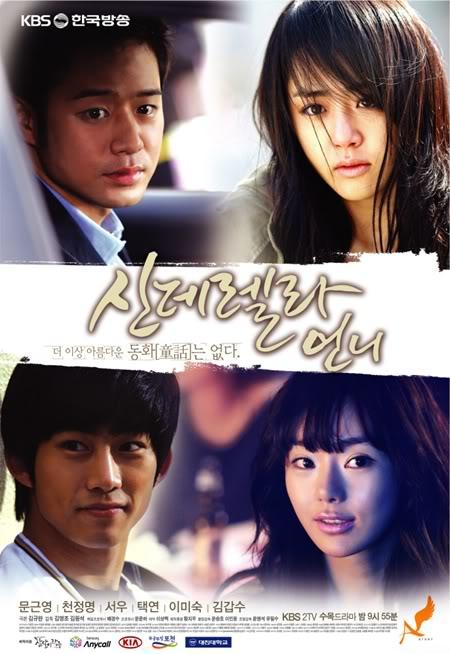 [New Drama - KBS 2010] Cinderella's Sister - Có Trailer+OST(trang 5) - Page 3 Cu1