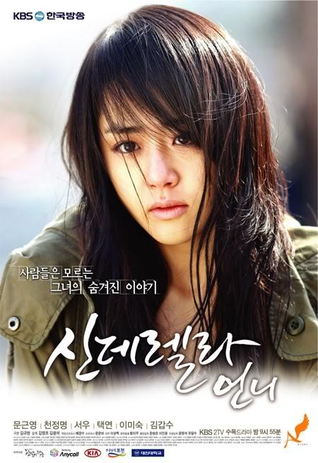 [New Drama - KBS 2010] Cinderella's Sister - Có Trailer+OST(trang 5) - Page 3 Cu2