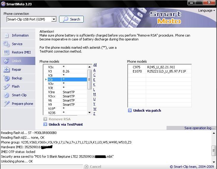 V3r T-MOBILE Network unlock! V3r-1