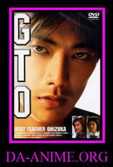 GTO-The Drama GTO-live
