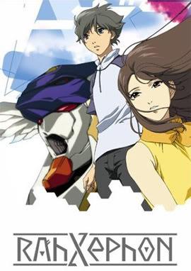 Présentation d'animes RahXephon