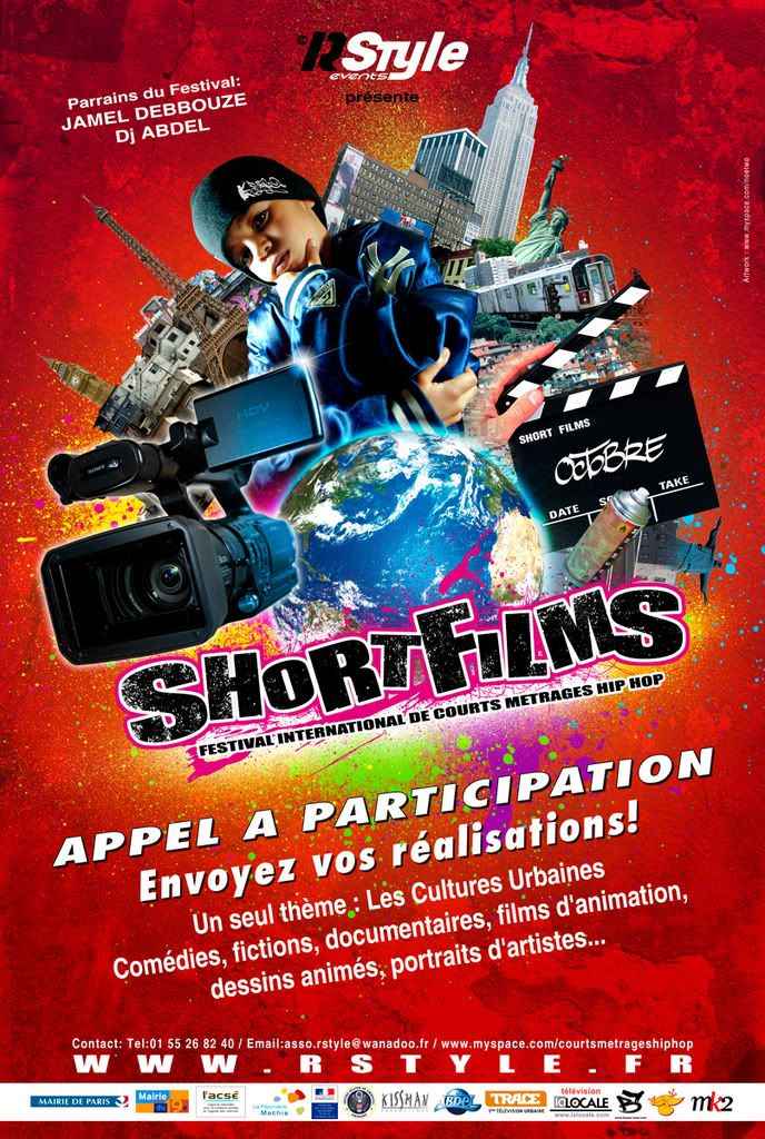 Proposez vos films ! Appel-SHORTFILMaveclogos