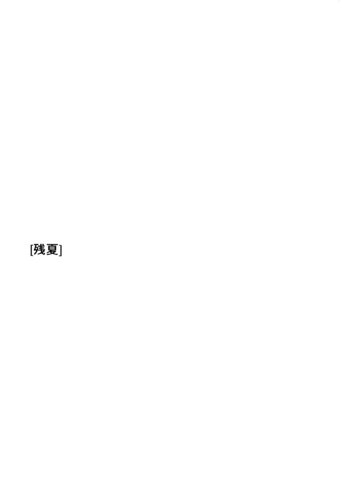 Zanka [Atobe x Kabaji] 01
