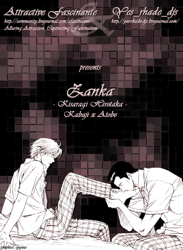 Zanka [Atobe x Kabaji] 17