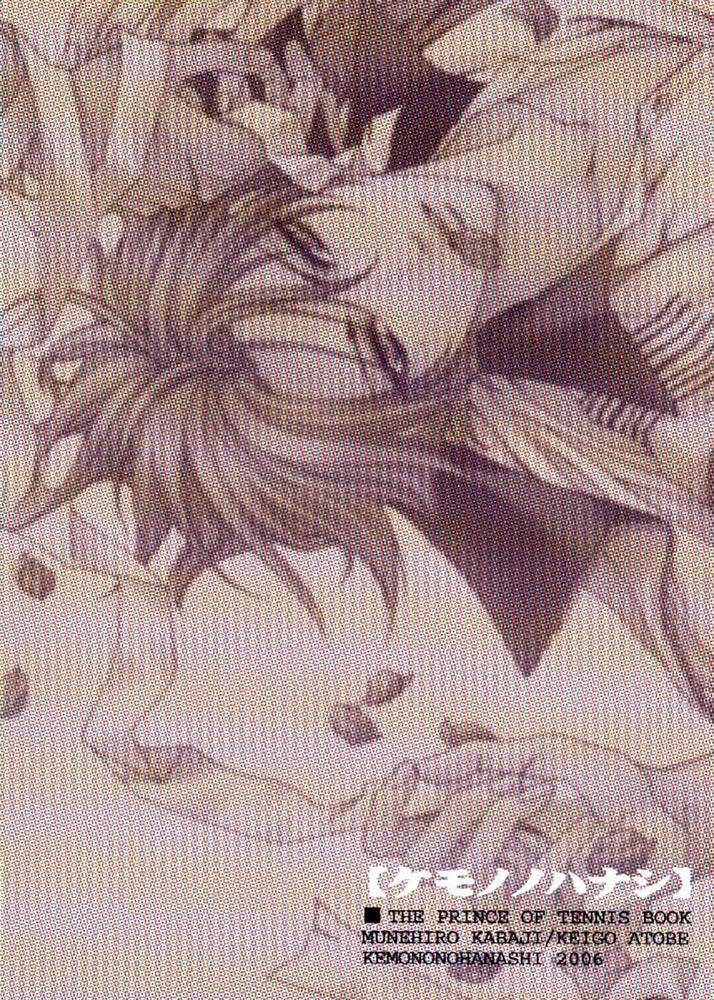 Zanka [Atobe x Kabaji] 18