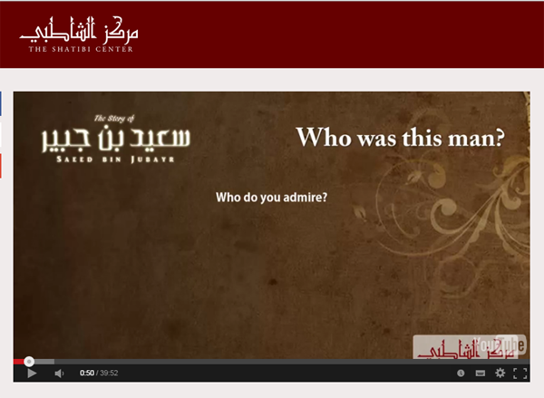 Saeed Ibn Jubayr, Imam of the Taabieen SaeedibnJubair_zps395c78b3