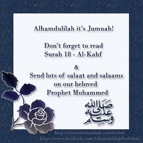 Jumu'ah Naseehah : Hardness of Heart Jumuahreminder08_zps5d0644d6