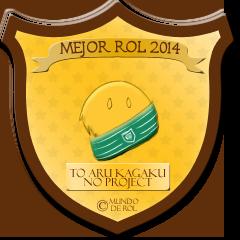 —MDR ♕ AWARDS: DICIEMBRE, 2014 [ p r e m i a c i ó n ! ] Mejorrol_toaru