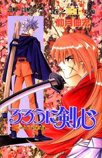 Rurouni kenshin Rurouni-Kenshin-v20-001-Cover