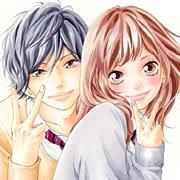 Aoharaido (Joint project with Chibi Manga) I96920