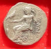 Une Grecque perdue dans ma collection... 2012-04-12_112734