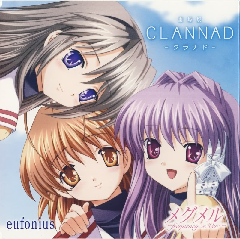 CLANNAD~ [MEGAPOST] CLANNAD-0004_01