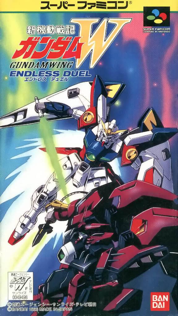 Gundam Wing Endless Duel Online 564117_4425_front-1