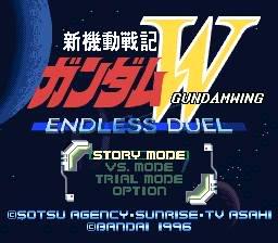 Gundam Wing Endless Duel Online Gfs_4425_1_5-1
