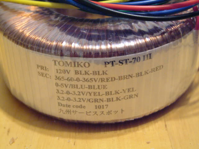 Power Transformer Options - ST-70 DSCF3590