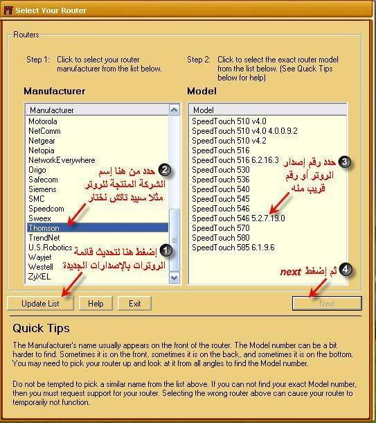 الاصدار الاخير لبرنامج PFConfig لكشف إسم المستخدم وباسوورد 4ao